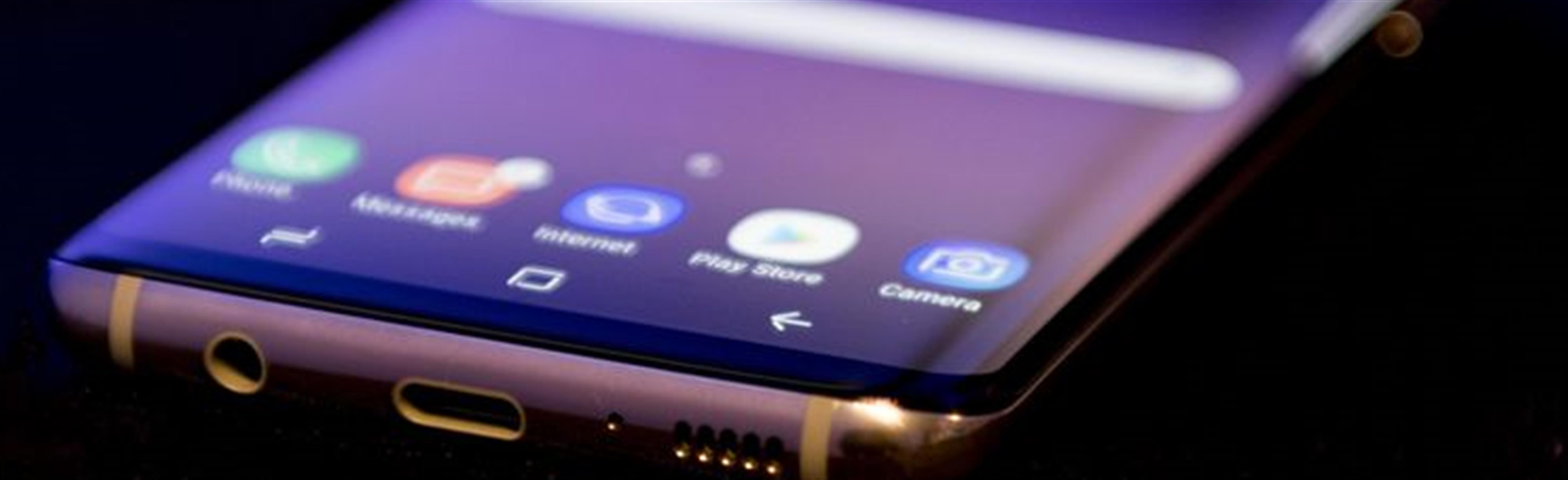 Samsung Galaxy S8 on Sale Now in US, Canada and Korea